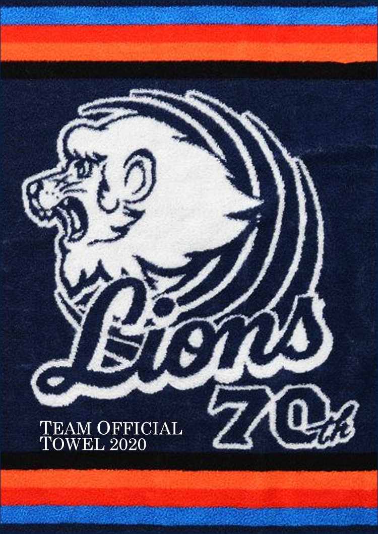 TEAM OFFICIAL TOWEL 2020
